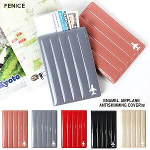FENICE フェニーチェ[FENICE]ENAMEL Antiskimming Cover(S)/パスポートケース/旅行用品/韓国雑貨