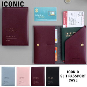 ICONIC アイコニック[ICONIC]スリットパスポートケース/PASSPORT CASE/旅行用品/韓国雑貨
