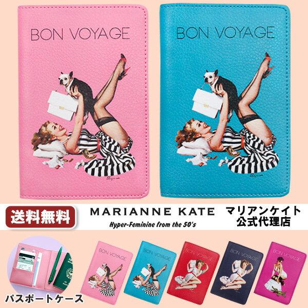 【メール便で送料無料】MARIANNE KATE マリアンケイトBON VOYAGEパスポートケースMK-333-337