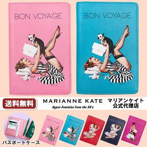 MARIANNE KATE マリアンケイトBON VOYAGEパスポートケース/パスポートカバー/韓国雑貨/韓国ブランド/トラベル/旅行用品/ラッピング無料