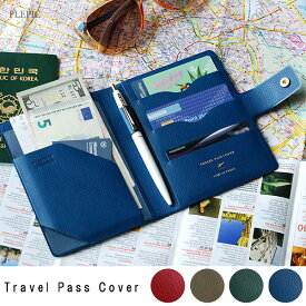 PLEPIC 【メール便で送料無料】プレピック[PLEPIC] Travel Pass Cover/パスポートケース PLP-TRV-PASSCOVER