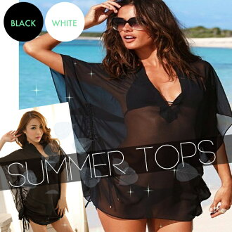 Shirt see-through Lady's tops swimsuit trip to hot type sea travel vacation Hawaii kicking type black Shin pull white black and white size grain sexy Europe and America system resort beach V neck see-through 透 to put on on the swimsuit in the summer