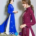 アオザイ ワンピース ドレス チャイナドレス ロング 大きいサイズ M L XL XXLサイズ パープル ブルー アオザイ 長袖 …