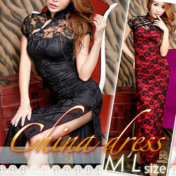 チャイナドレス ロング 大きいサイズ M Lサイズ セクシー スリット入り レースセクシーチャイナ服 刺繍 ストレッチ レッド赤 黒 コスチューム バラ 薔薇 セクシー XL ハロウィン 結婚式衣装 クリスマス コスプレ ブラック ドレス 大人のおもちゃ パーティクリスマス
