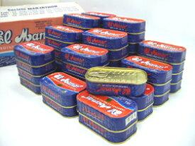 オイルサーディン・オリーブオイル漬125g50個セット【送料無料】【メーカー産直】・同梱不可【【缶詰】【非常食】