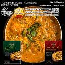 【ミシュラン ガイド2020掲載】お試し 早割 送料無料 バンゲラズ キッチン 銀座 ビーンズx1&チキンx1 カレー (180gx2) Bangera's kitchen Beans curry レトルトカレー