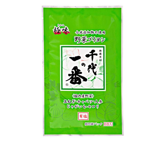 【ポイント最大43倍】千代の一番 極味 野菜ブイヨン【アルミパック・6包入】