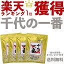 Chiyoichi 4set