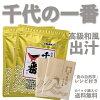 Chiyono-Ichiban Japanese Dashi(Broth/Soup Stock) 2 sets with 50 packs each (8.8gx100 pack)
