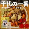 """千代最""""黃金""""醬油產品 50 小包 (8.8 g × 50 包) 到美味的最佳理由 3 + 500 日元或更多"""