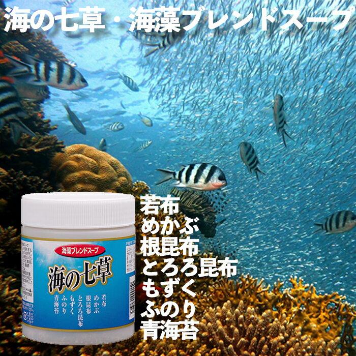 【ポイント最大43倍】【正規品】千代の一番 海の七草スープ 120g入