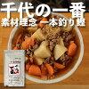 因為鄰日本仙台和最美味 '添加劑免費、 物質概念' 10 小袋 (7.0 g x 10 包)