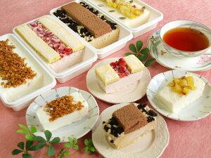 美・デコレーション ジェラート アイスクリーム 4種 ギフトセット ギフト 送料無料 業務用 家庭用 詰め合わせ バニラ いちご ジェラート 出産祝い アイス スイーツ 抹茶 高級アイスクリ