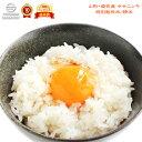 山形・遊佐産 ササニシキ (2kg)特別栽培米/精米(玄米に変更可)