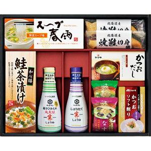 【全商品ポイント5倍】キッコーマン&マルトモ食卓ギフト