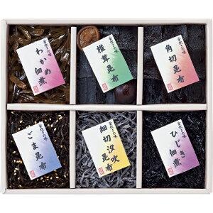 【ポイント最大44倍】廣川昆布 御昆布 佃煮6品詰合せ