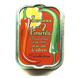 ブルターニュ海産物缶詰 クラシック オイルサーディン ピメント風味 フランス北西部【鰯】【いわし】12個入り、1ケース