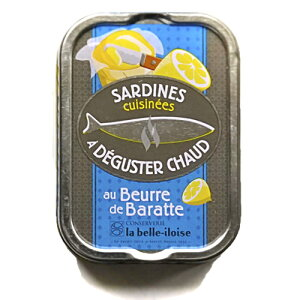 ブルターニュ海産物缶詰 バター・オイルサーディン 【加熱専用商品】フランス北西部【鰯】【いわし】12個入り、1ケース