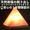 ' 염가! 핑크 솔트 램프 피라미드