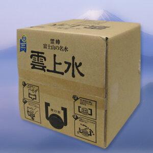 雲上水 バックインボックス 10L×2本(1ケース)※1Lあたり175円【ミネラルウォーター】【バナジウム天然水】【弱アルカリ性】バナジウム【軟水】