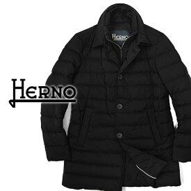 【クリアランス】ヘルノ HERNO ステンカラー ダウンコート ブラック 中綿 PI008ULE(9300) 秋冬【ビジネス メンズ】