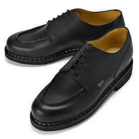 パラブーツ PARABOOT シャンボード CHAMBORD ブラック LIS-NOIR カーフ ノルウィージャン製法【ドレスシューズ 革靴 ビジネスシューズ メンズ インポート】