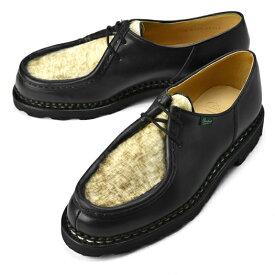 【アウトレット特価】パラブーツ PARABOOT ミカエル ブラック×ポニー LIS-NOIR ノルウィージャン製法 MICHAEL【ドレスシューズ 革靴 ビジネスシューズ メンズ インポート】