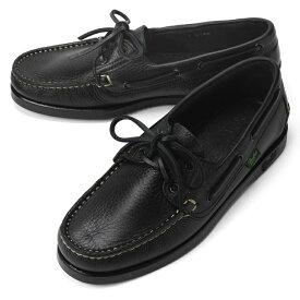 【クリアランス【返品不可】パラブーツ PARABOOT ブライトン BRIGHTON ダークブラウン LIS コインローファー 【ドレスシューズ 革靴 ビジネスシューズ メンズ インポート】