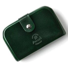 ペローニ PERONI FIRENZE ミニ財布 / ミニウォレット グリーン 緑 コインケース / カードケース / 札入れ GIRAMONDO(ジラモンド)【小さい財布 コンパクト 本革 レザー プレゼント メンズ レディース】