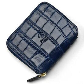 【クリアランス】ペローニ PERONI FIRENZE ミニ財布 型押しクロコ ネイビー / メンズ / レディース / ミニジップ / ラウンドファスナー / 小さい財布 / プレゼント 1609/K