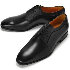 【クリアランス】【返品不可】PERTINI ペルティニ グレイン切替プレーントゥ 24580 ブラック 【ドレスシューズ 革靴 ビジネスシューズ メンズ インポート】