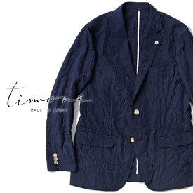 【クリアランス】ティモーネ TIMONE シワ加工 ジャケット ナイロン TM0805120 ネイビー パッカブル