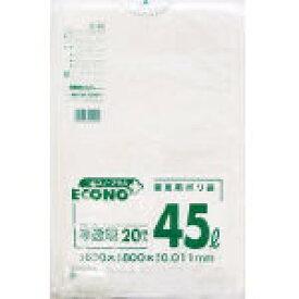 サニパックエコノプラス薄口ゴミ袋 半透明 45L 20枚入