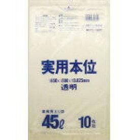 サニパック業務用ポリ袋 45L 透明 10枚入