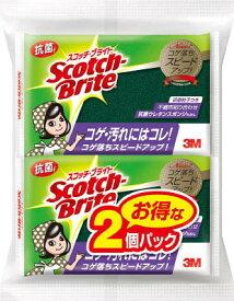 3M(スリーエム) スコッチブライト 抗菌ウレタンスポンジたわしS 2個入