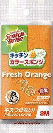 3M(スリーエム) スコッチブライト キッチンカラースポンジ オレンジ
