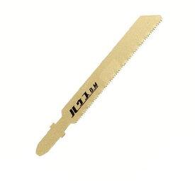 ハウスBM 電子ジグソー替刃 5枚入 鉄工/木工用 9山 HB-22
