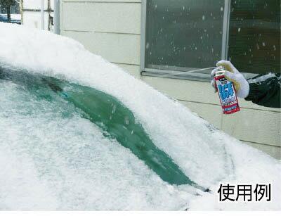 KURE(呉工業) 強力解氷剤アイス・オフ 420ml