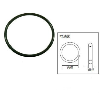 14 8 mm, inner diameter o ring 4d-p15 wire diameter 2 4 mm 5 pcs