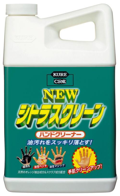 KURE(呉工業) 業務用ハンドクリーナー ニューシトラスクリーン ハンドソープ 1.9L