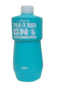 ARBOS (喬木) 肥皂液 GN 964 毫升