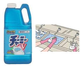ライオン 業務用 食器洗剤 チャーミーV 2L
