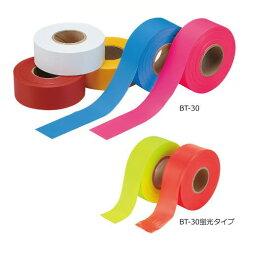 マイゾックス 非粘着ビニールテープ 幅30mm×長さ50m 赤色