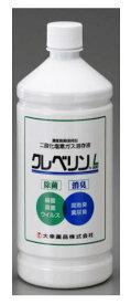 クレベリン 1000ml 除菌・消臭剤(希釈タイプ)