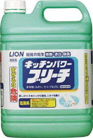 ライオン 塩素系除菌漂白剤キッチンパワーブリーチ 業務用 5kg