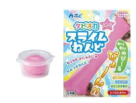図工・工作・クラフト・ホビータピオカスライムねんど ピンク
