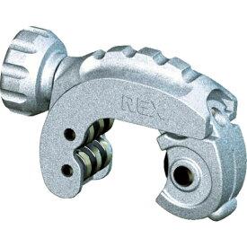 REX(レッキス工業) RBチューブカッター 裸銅管用 RBN28