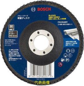 BOSCH(ボッシュ)研磨ディスク Φ125mm #40FD125A40V