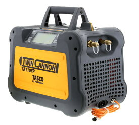 TASCO(タスコ)冷媒回収装置ツインキャノン TA110FP
