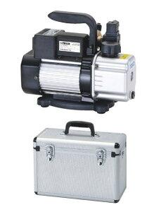 TASCO(タスコ)オイル逆流防止弁付高性能真空ポンプ ケース付き TA150RB-B